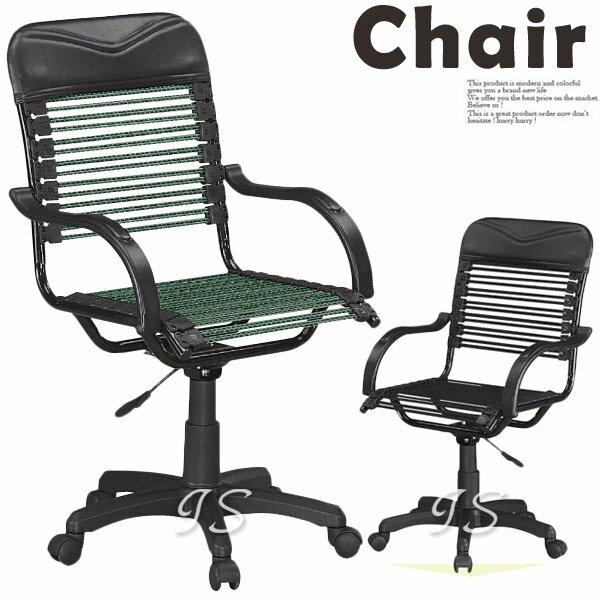 【 IS空間美學 】領先小型扁條辦公椅