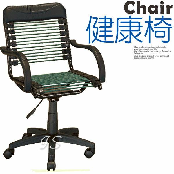 【 IS空間美學 】透氣款小型健康辦公椅