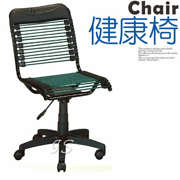 【 IS空間美學 】無扶手透氣款小型健康辦公椅