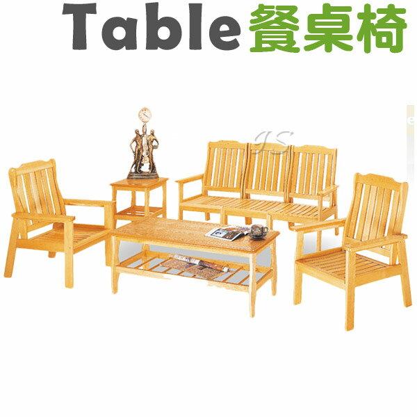 【 IS空間美學 】單面實木組椅