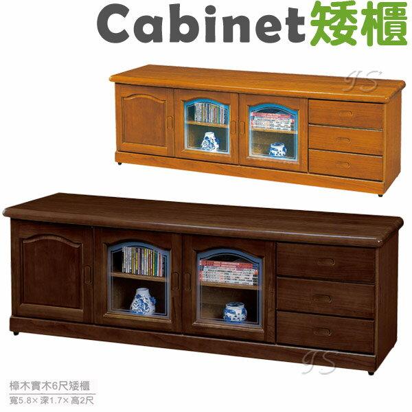 【 IS空間美學 】樟木/胡桃色實木6尺矮櫃