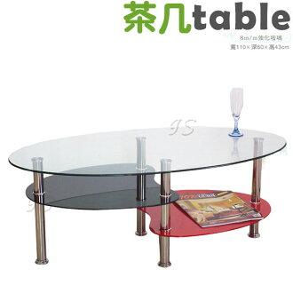 【 IS空間美學 】造型玻璃茶几(A795-1)