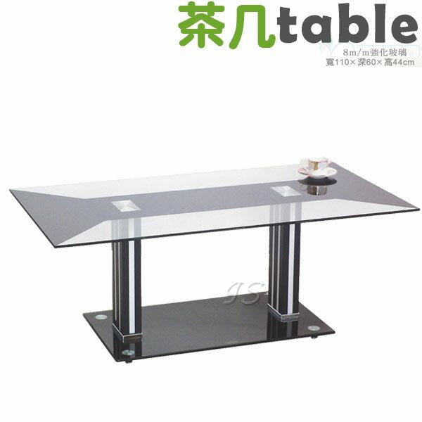 【 IS空間美學 】造型玻璃茶几(A795-2)