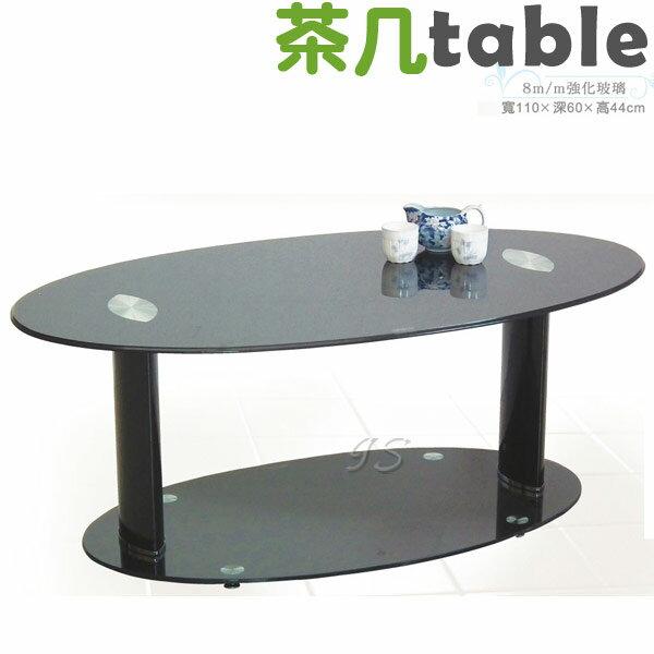 【 IS空間美學 】造型玻璃茶几(A795-3)