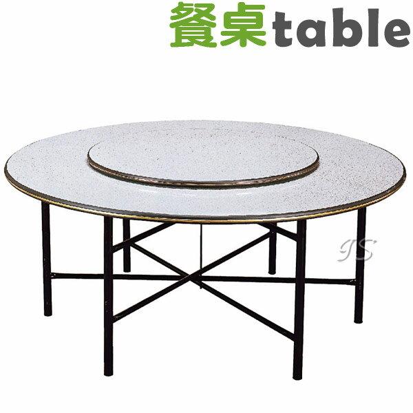 【 IS空間美學 】木心板大型圓桌鐵腳 多種尺寸