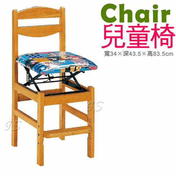 ~ IS空間美學 ~自動升降椅^(布面^)