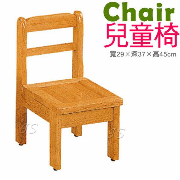 【 IS空間美學 】拉敏小兒童椅