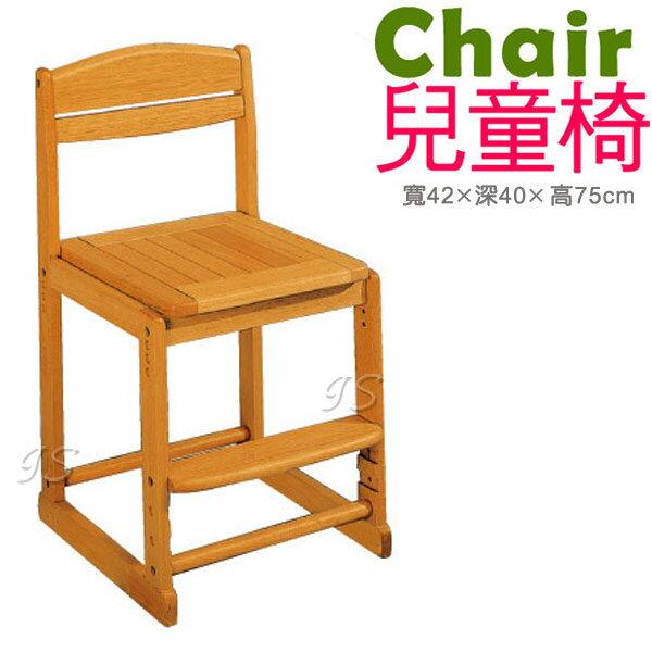 【 IS空間美學 】實木升降椅(手調式)