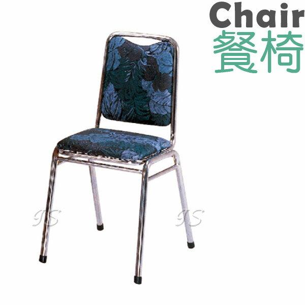 ~ IS空間美學 ~電金紳士椅 千葉
