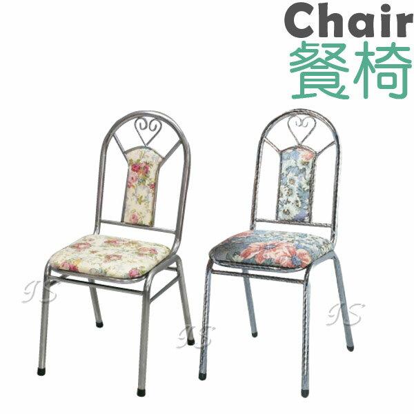 ~ IS空間美學 ~電鍍美術餐椅^(兩色^)