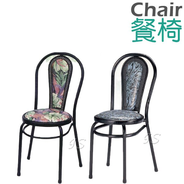 【 IS空間美學 】孔雀椅(兩色)