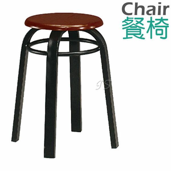 【 IS空間美學 】扁管胡桃木椅