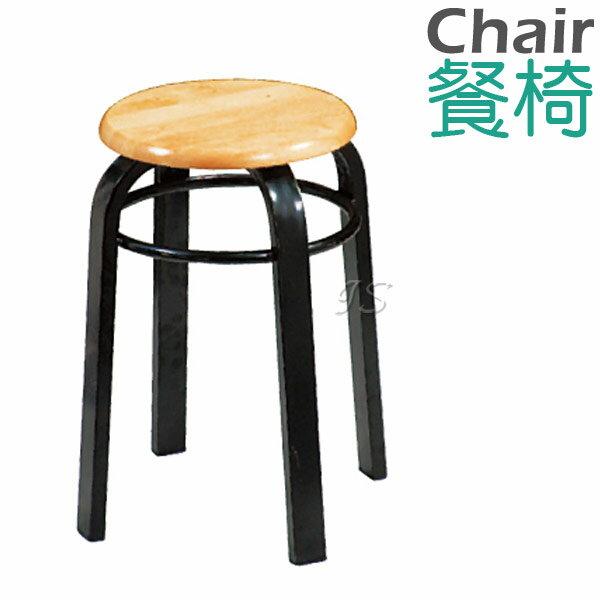 【 IS空間美學 】扁管實木椅