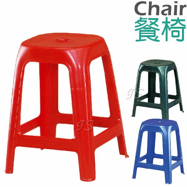 【 IS空間美學 】珍珠椅(三色)