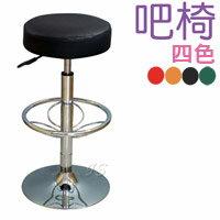 【 IS空間美學 】PU厚泡棉升降吧台椅(造型電鍍圓盤腳)(四色)