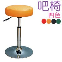 【 IS空間美學 】PU厚泡棉升降吧台椅(電鍍固定輪)(四色)