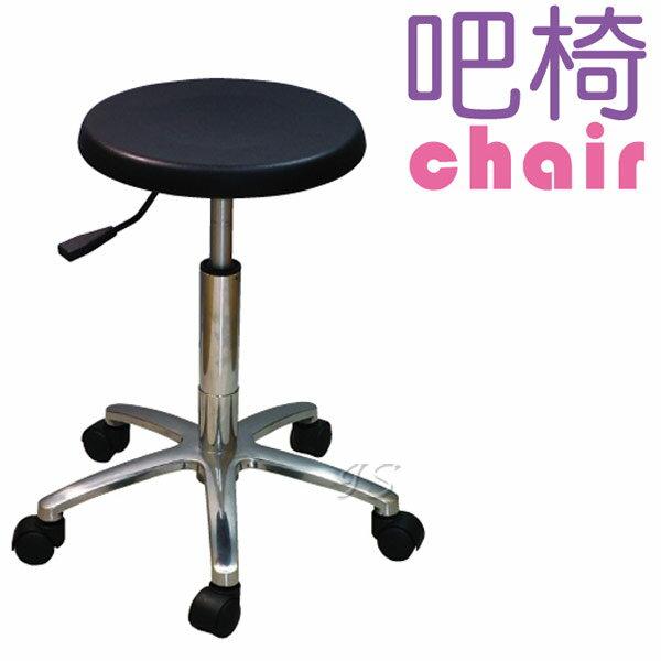 【 IS空間美學 】PU升降吧椅(鋁合金腳活動輪)
