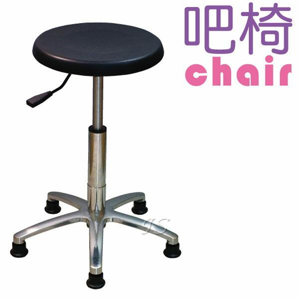 【 IS空間美學 】PU升降吧椅(鋁合金腳固定輪)