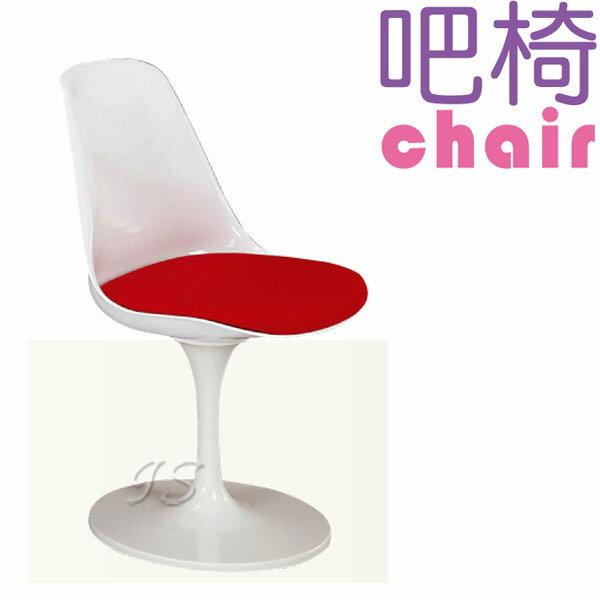 【 IS空間美學 】A711吧台椅