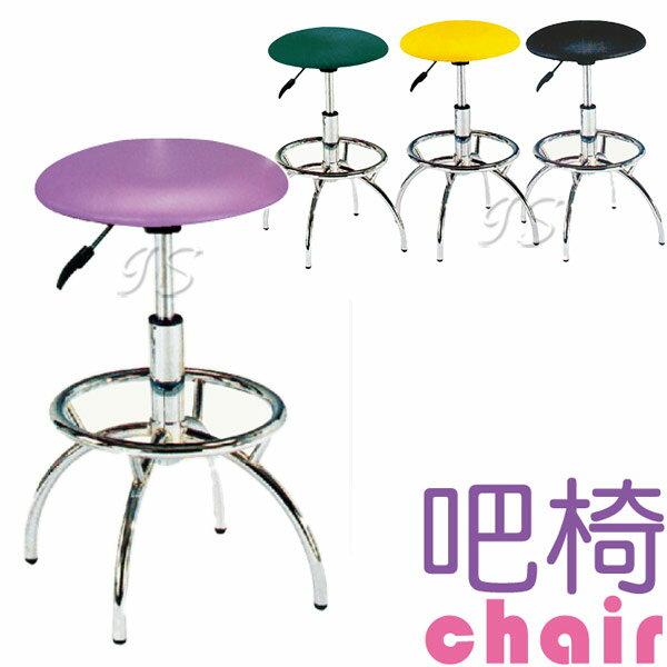 【 IS空間美學 】827-1電金氣壓吧台椅(四色)