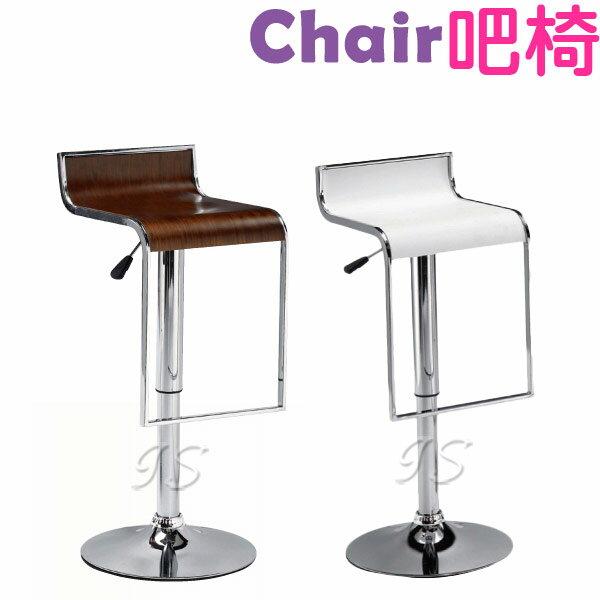 【 IS空間美學 】P13-1吧台椅(兩色)
