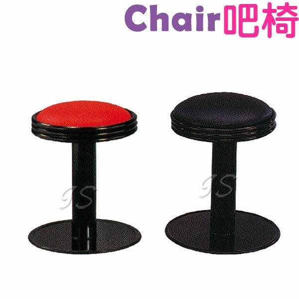 【 IS空間美學 】817吧台椅(固定)(兩色)