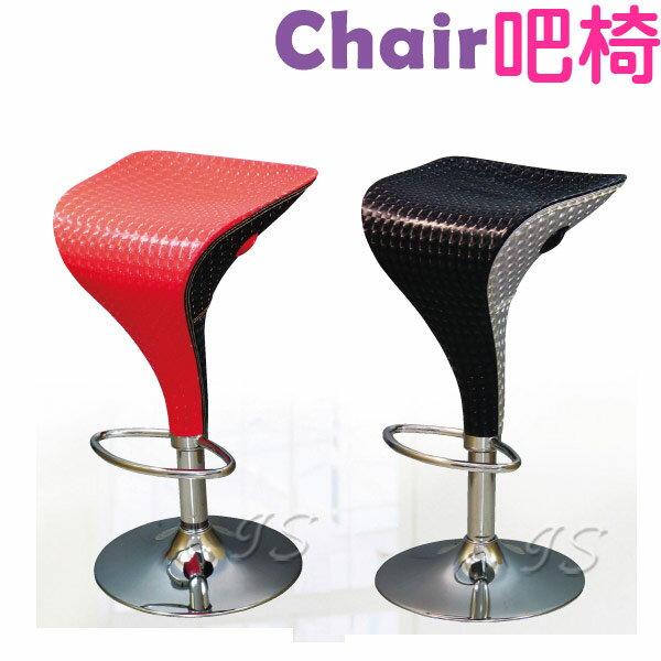 【 IS空間美學 】509#造型吧台椅(兩色)