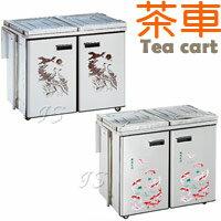 【 IS空間美學 】864-1白鐵茶車(兩款)