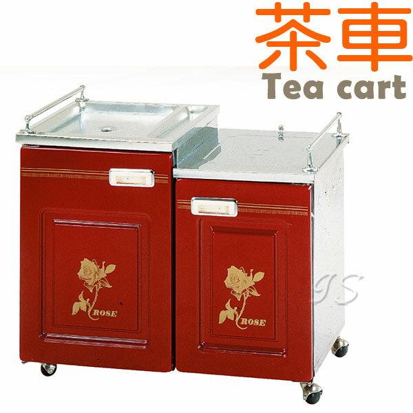【 IS空間美學 】864-3 白鐵茶車