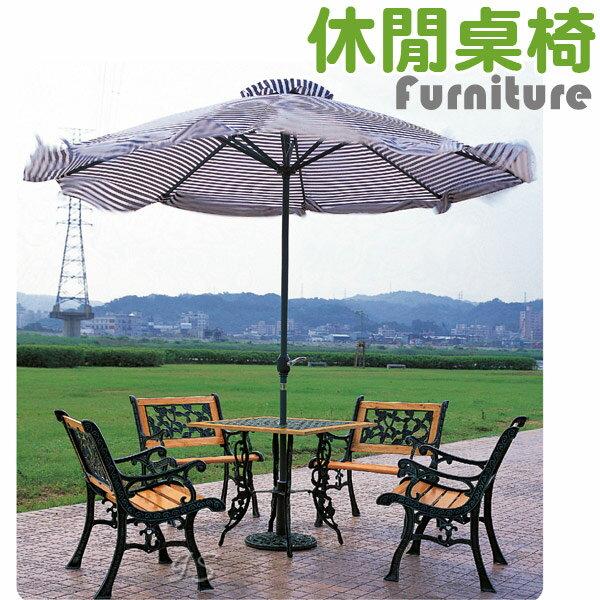 【 IS空間美學 】玫瑰2.5尺方桌/單人公園椅整組/另有鋁合金太陽傘