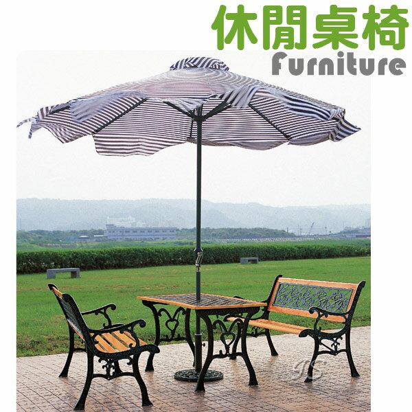 【 IS空間美學 】中間鐵長方桌/雙人公園椅整組/另有鋁合金太陽傘
