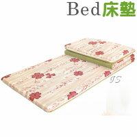 【 IS空間美學 】綠竹雙效5CM三折床墊 單人/雙人