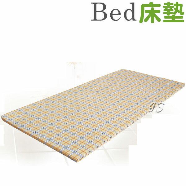 【 IS空間美學 】棉柔表層4CM平面記憶床墊 單人/雙人