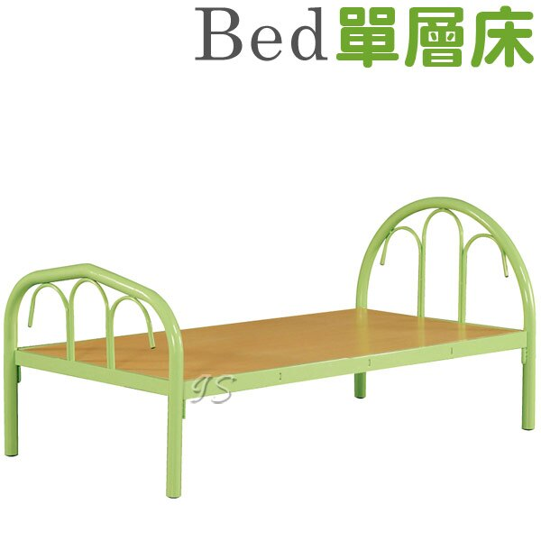 【 IS空間美學 】3X6尺單層床