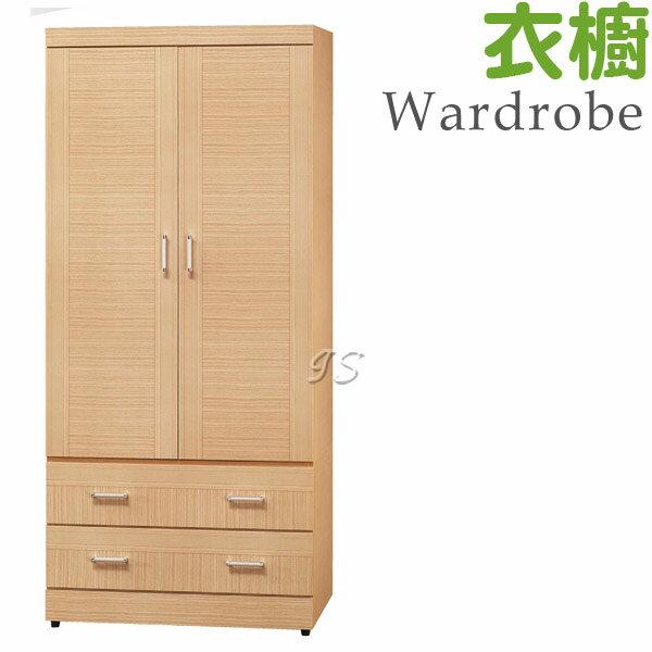 【 IS空間美學 】白橡3X6尺奧斯丁衣櫥