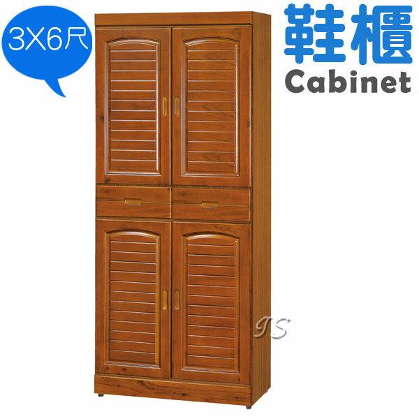 【 IS空間美學 】3X6尺正樟木鞋櫃(全木心板)