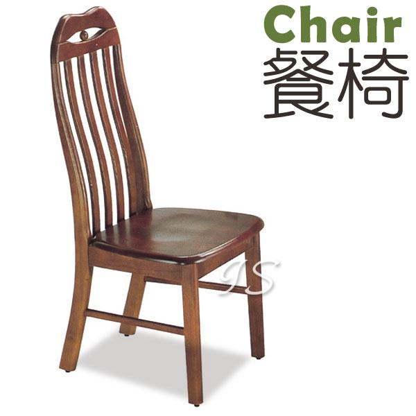 【 IS空間美學 】 珍珠餐椅