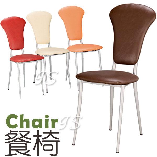 【 IS空間美學 】 維也納椅 (四色)
