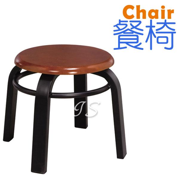 【 IS空間美學 】 矮扁管胡桃實木椅