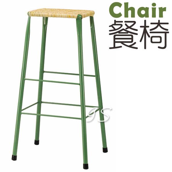 【 IS空間美學 】工作椅(高)