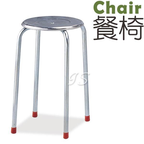 【 IS空間美學 】組桌椅