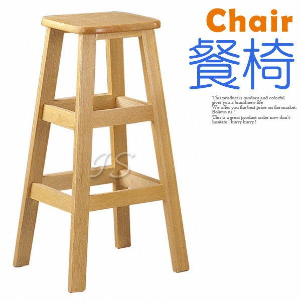 【 IS空間美學 】2.5尺古椅子 B506