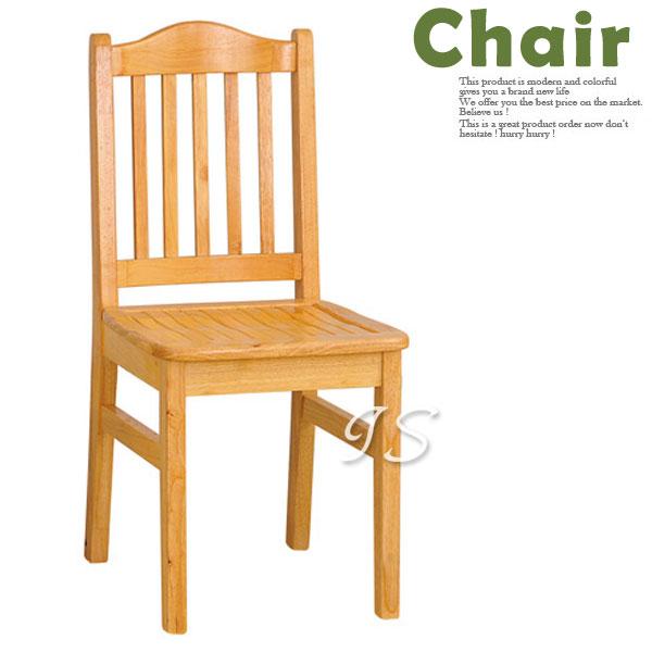 【 IS空間美學 】紳士椅(實木)