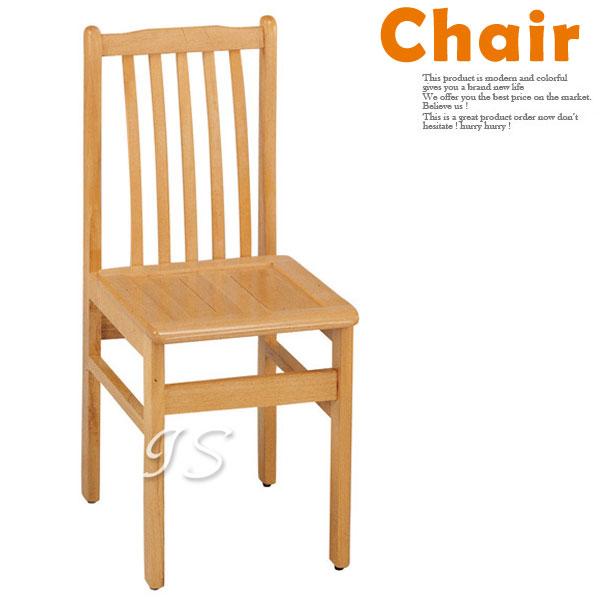 【 IS空間美學 】排骨板椅(加強鐵片) B506