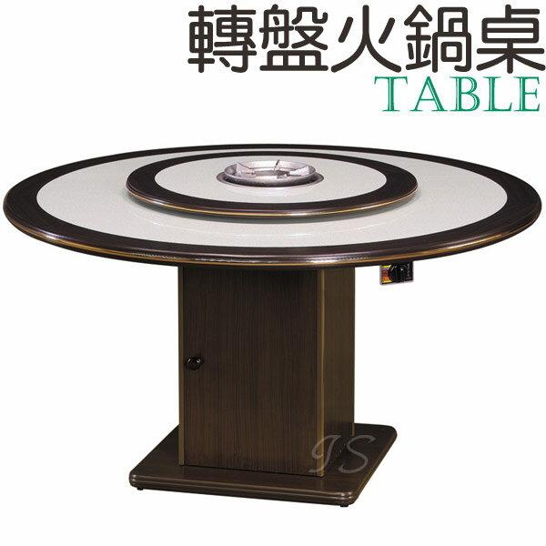 【 IS空間美學 】 4尺白石火鍋桌