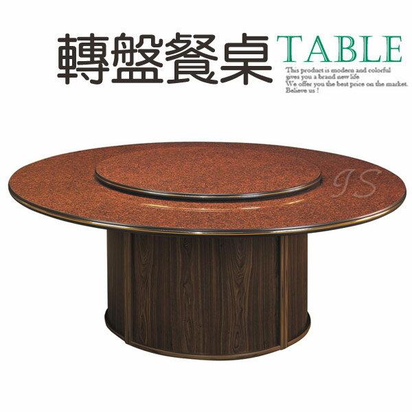 【 IS空間美學 】 5.5尺大型圓桶腳桌 多種尺寸
