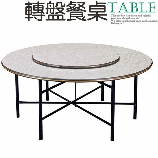 【 IS空間美學 】木心板大型圓桌