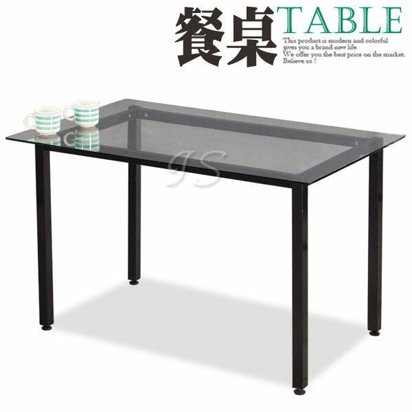 【 IS空間美學 】道奇4*2.5尺強化玻璃餐桌