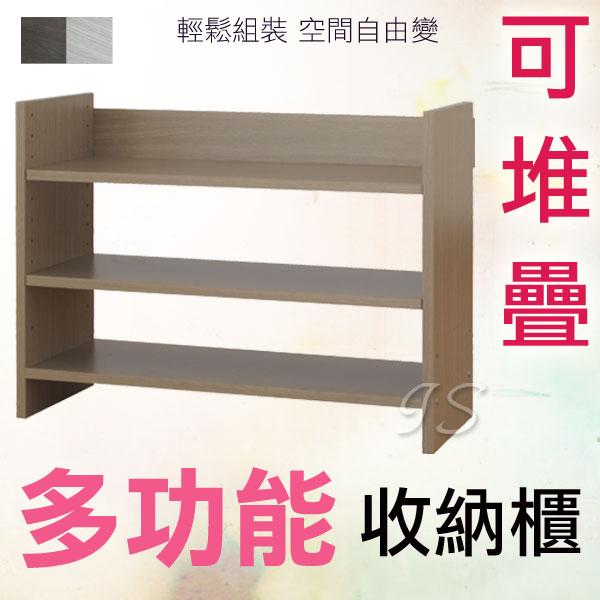 【 IS空間美學 】多功能收納櫃/組合櫃/書櫃