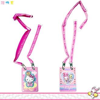 大田倉 日本進口正版 hello kitty凱蒂貓 寶石寵物 調整式證件套卡套車票夾卡夾票夾證件夾